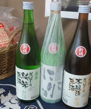 新酒」3種類.JPG