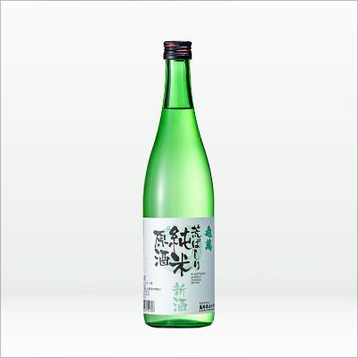 純米荒ばしり1.jpg